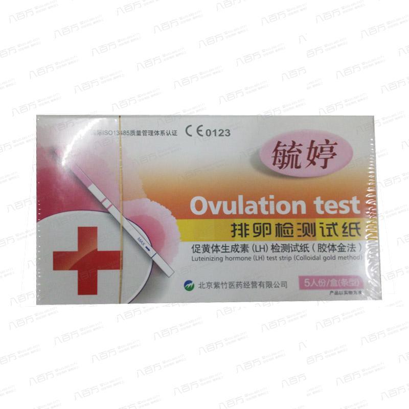 毓婷 排卵检测试纸10条 检测排卵期备孕包邮
