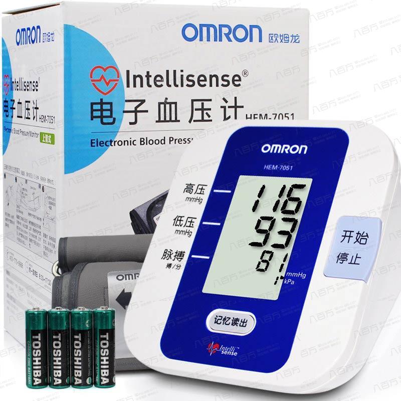 欧姆龙 上臂式电子血压计HEM-7051 1台