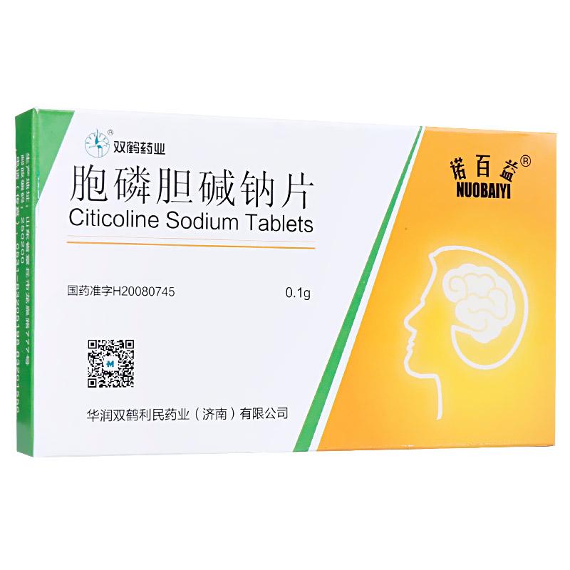 【諾百益】胞磷膽堿鈉片