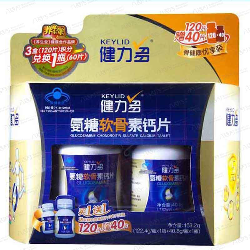 【健力多牌】氨糖软骨素钙片
