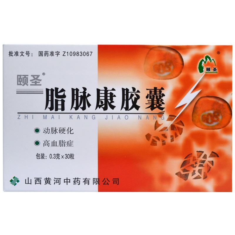 脂脉康胶囊