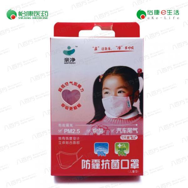 F13Q防霾抗菌口罩女童(浅粉粉)