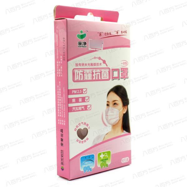 防霾抗菌口罩(一次性)女士(粉色)