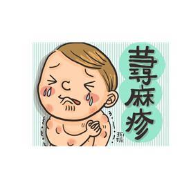 荨麻疹的预防措施9大点