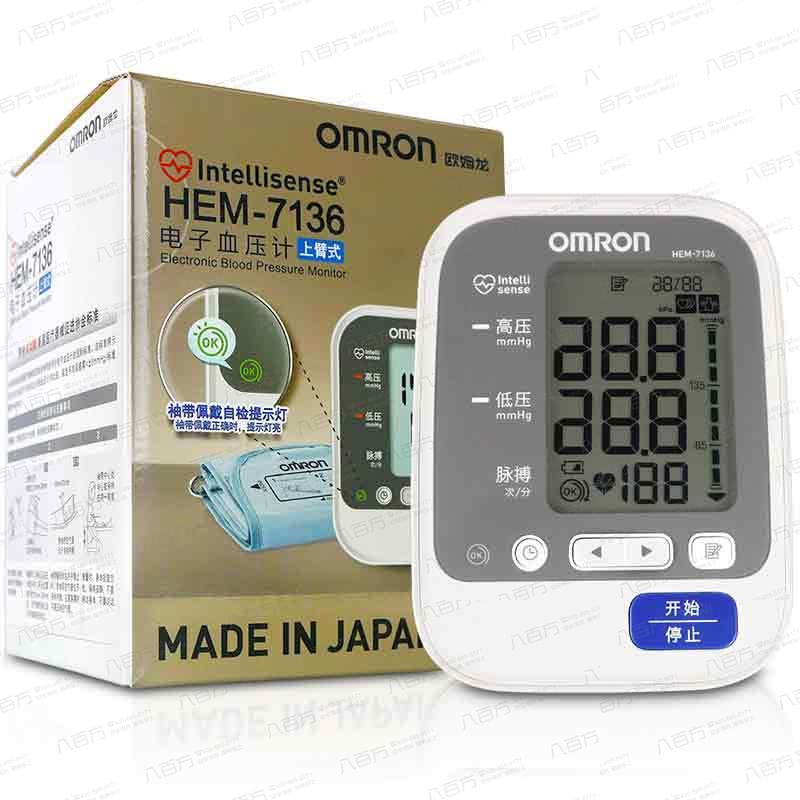 欧姆龙电子血压计HEM-7136上臂式