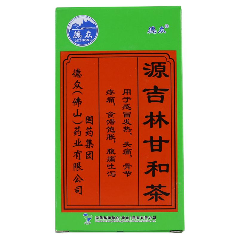 源吉林甘和茶