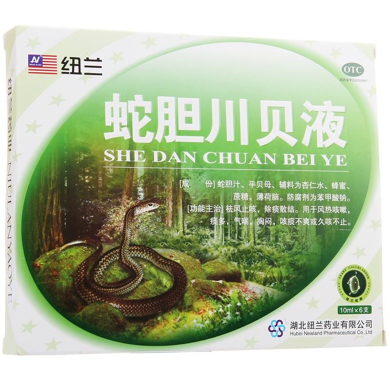 蛇胆川贝液