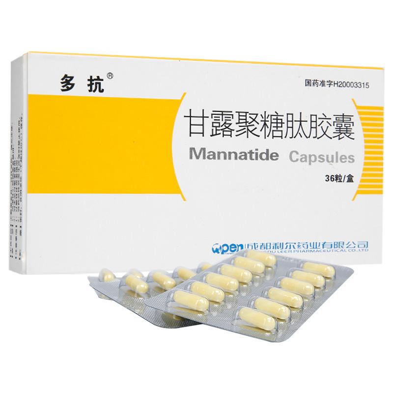 多抗 甘露聚糖肽胶囊