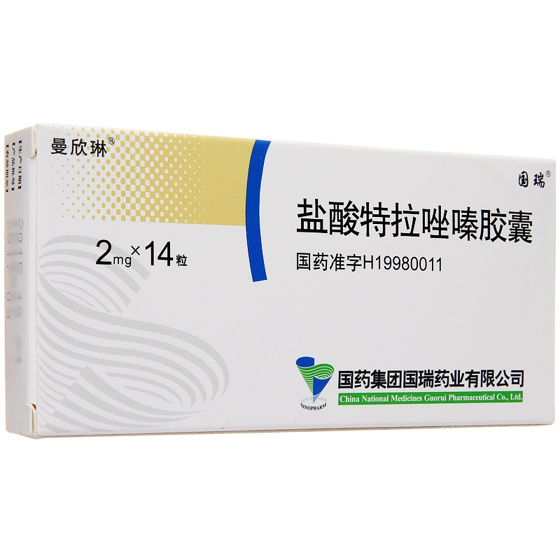 盐酸特拉唑嗪胶囊