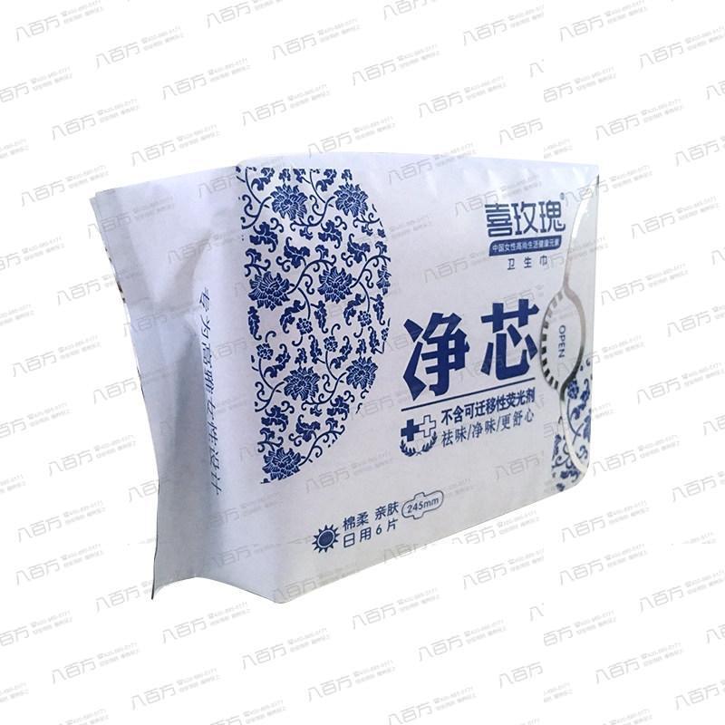 喜玫瑰净芯日用卫生巾(买3送2)