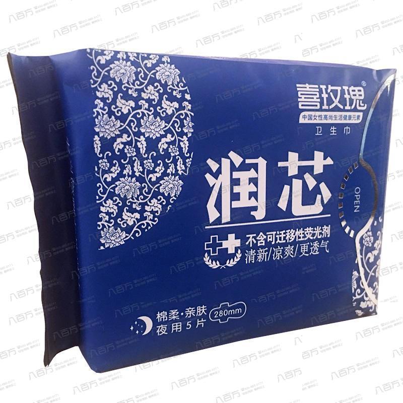 喜玫瑰潤芯夜用衛生巾(買3送2)