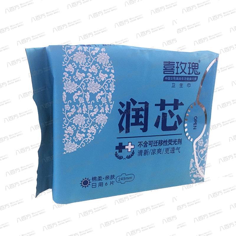 喜玫瑰润芯日用卫生巾(买3送2)