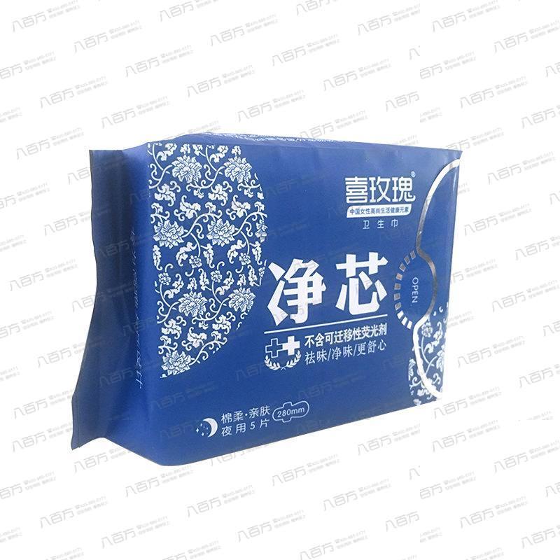 喜玫瑰净芯夜用卫生巾(买3送2)