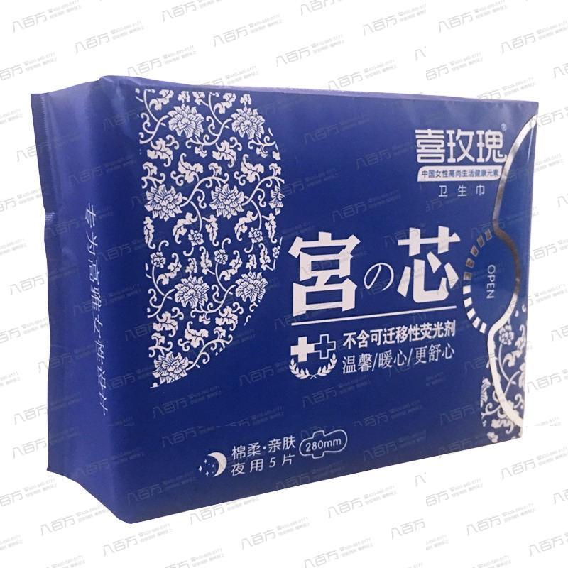 喜玫瑰宫芯夜用卫生巾(买3送2)