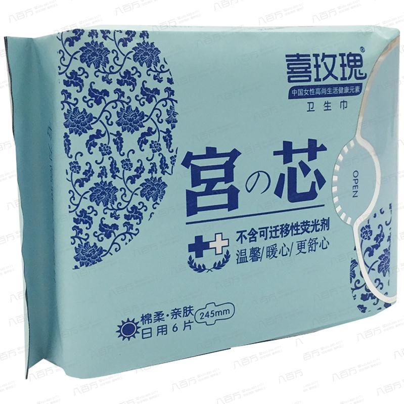 喜玫瑰宮芯日用衛生巾(買3送2)