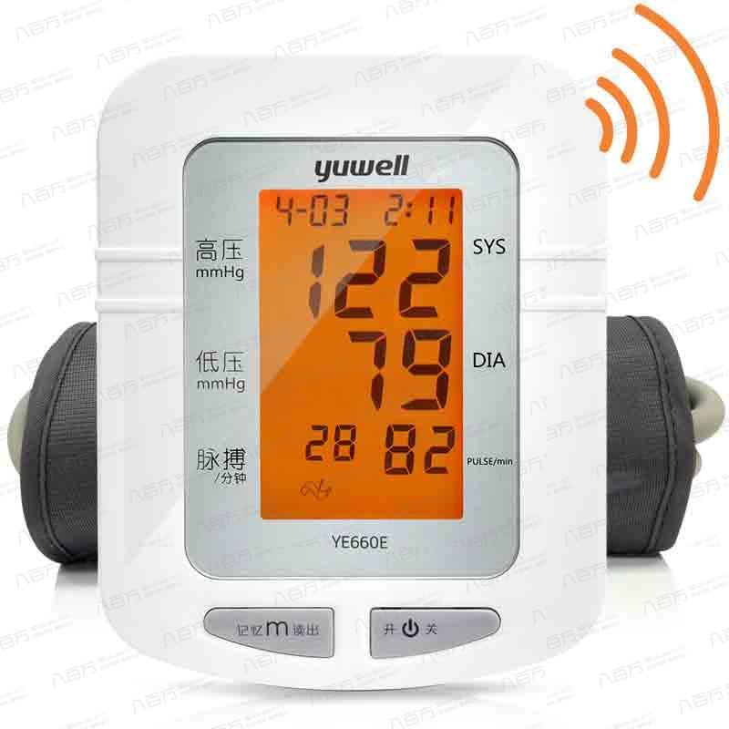 鱼跃电子血压计