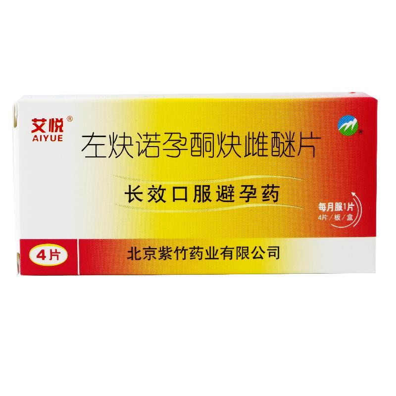 左炔諾孕酮炔雌醚片