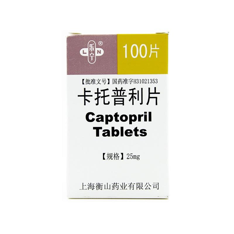 卡托普利片