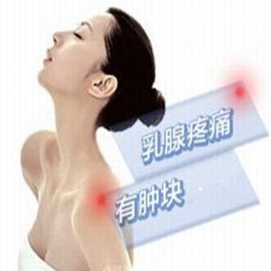 哪些疾病会引起病理性乳房胀痛