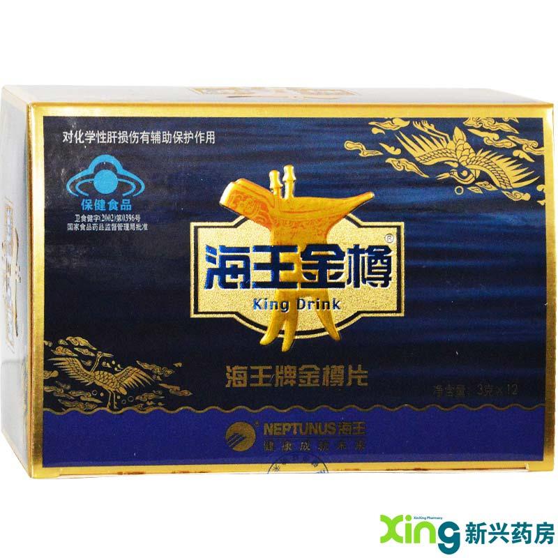 海王牌金樽片 1.0g*3片*12袋