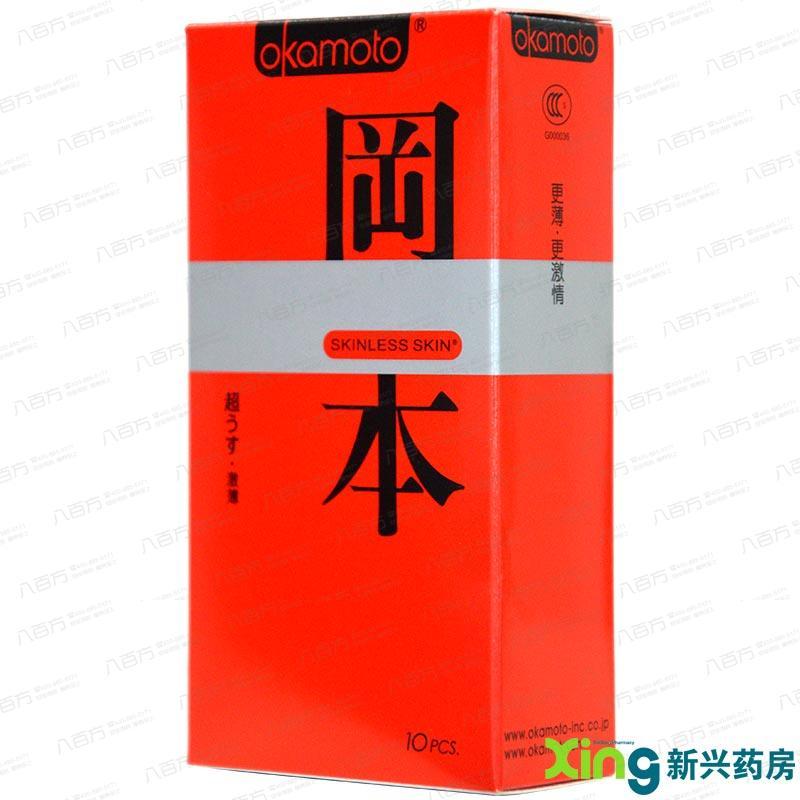 冈本超润滑天然胶乳橡胶避孕套  10只盒