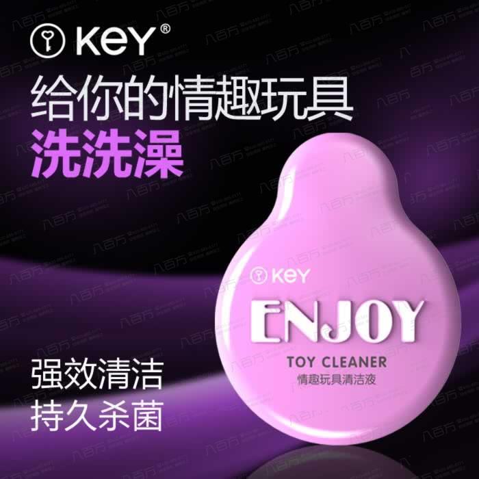 KEY 情趣玩具清洁液 3ml*10包 清洁