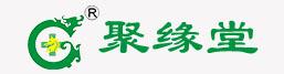 廣州聚緣堂藥店