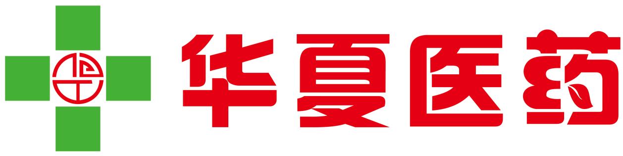 广东华夏医药