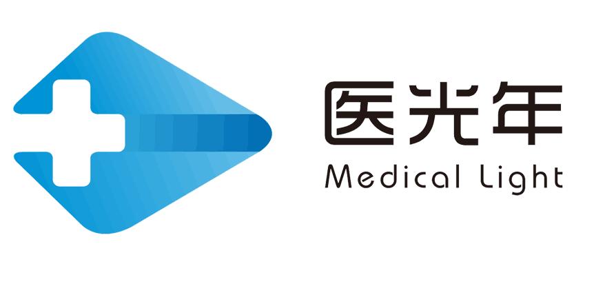 廣州醫光年醫療科技有限公司