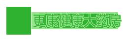 廣州更康健康