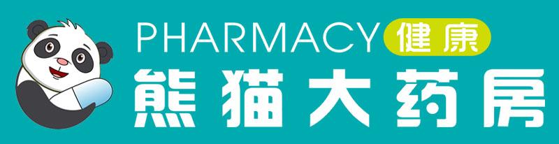 陕西熊猫健康大药房