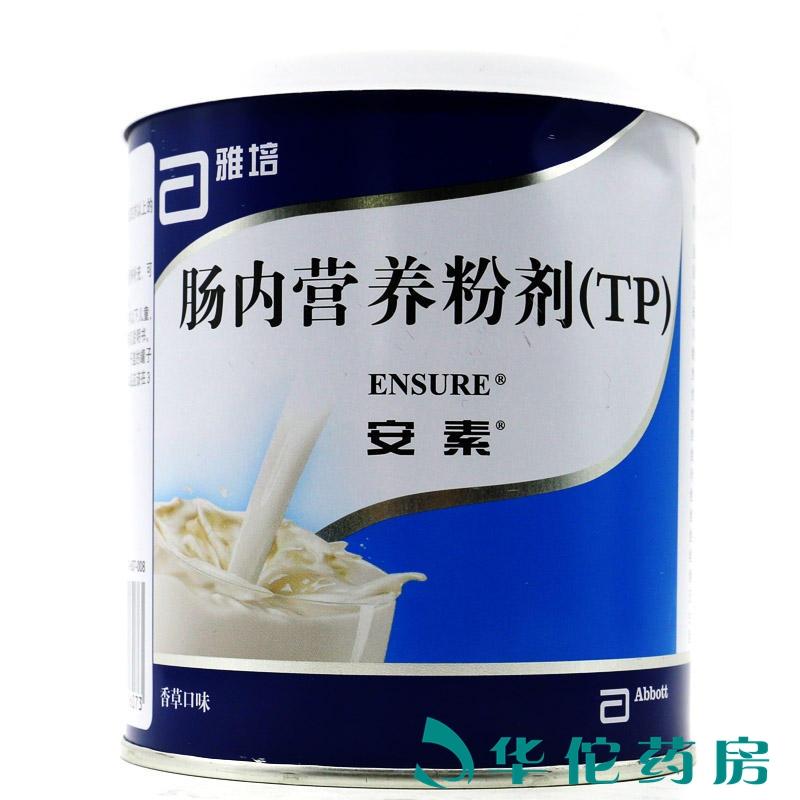 安素 安素 肠内养分粉剂(TP) 400g/罐