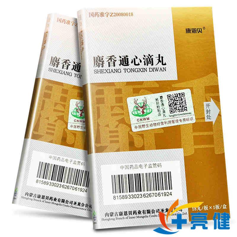 CONBA/康恩贝 麝香通心滴丸 35mg*18丸/盒