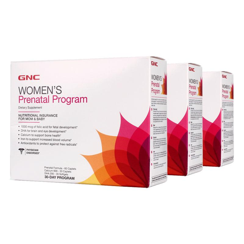 【3瓶装】美国进口 健安喜/GNC 孕妇综合营养包软胶囊30天套装 含钙片/DHA/维生素