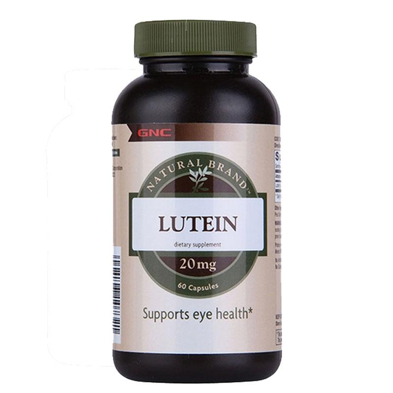 美国进口 健安喜(GNC) 叶黄素胶囊20mg60粒 护眼 对抗辐射 缓解眼疲劳 护眼预防近视