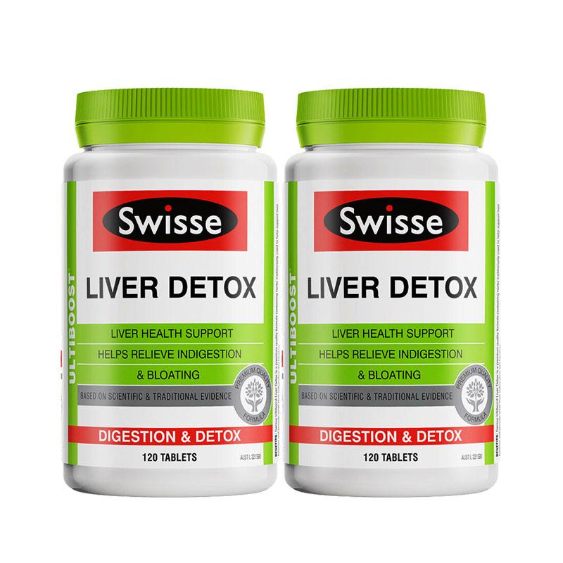 【2瓶裝】澳洲進口swisse 奶薊草120粒 解酒 肝臟排毒片 護養肝臟