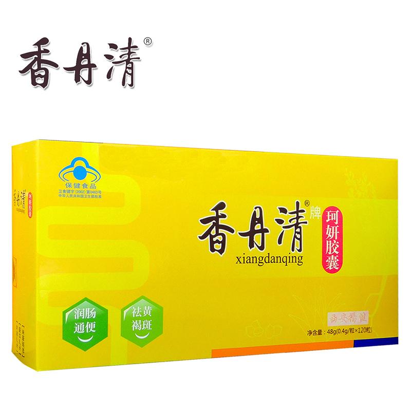 香丹清珂妍胶囊  西安杨健药业有限公司