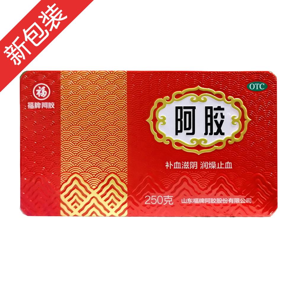 福牌 阿膠(鐵盒)250g