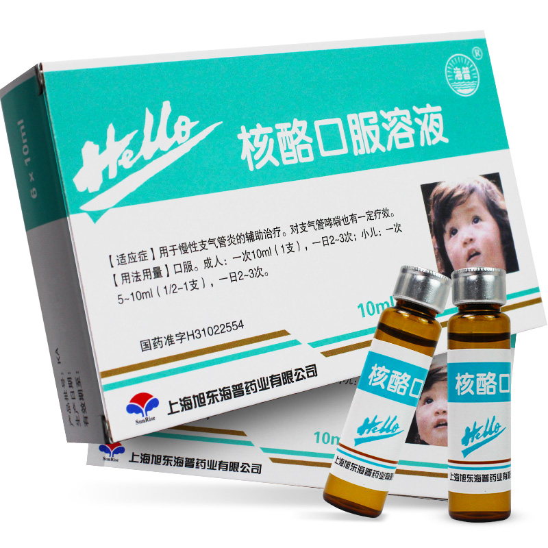 核酪口服溶液 10ml*6支/盒 用于慢性支气管炎的辅助治疗