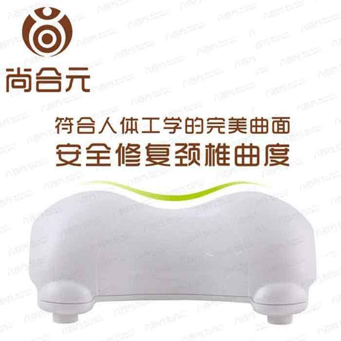 尚颈枕+尚颈枕巾理疗枕头牵引护颈枕修复养生枕保健