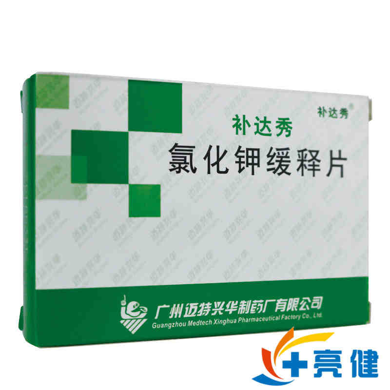 補達秀 氯化鉀緩釋片0.5g*24片/盒-廣州邁特興華制藥廠有限公司
