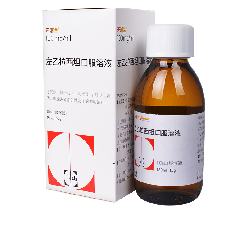 開浦蘭 左乙拉西坦口服溶液 150ml:15g*1瓶/盒