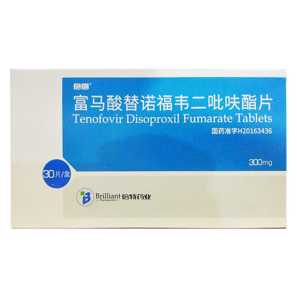 富马酸替诺福韦二吡呋酯片(倍信)