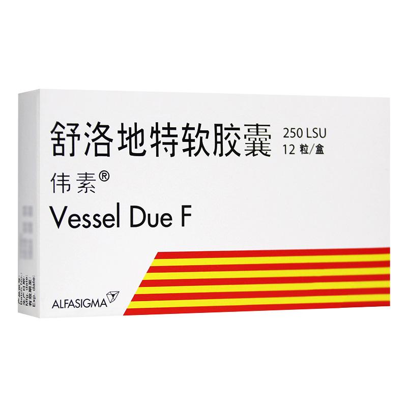 伟素-舒洛地特软胶囊-250LSU*12粒-意大利阿尔法韦士曼制药公司