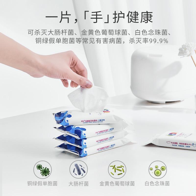 无醇型卫生湿巾说明书