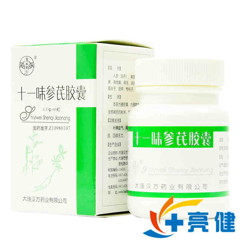 汉唐圣方 十一味参芪胶囊 0.33g*60粒*1瓶/盒大连汉方药业有限公司