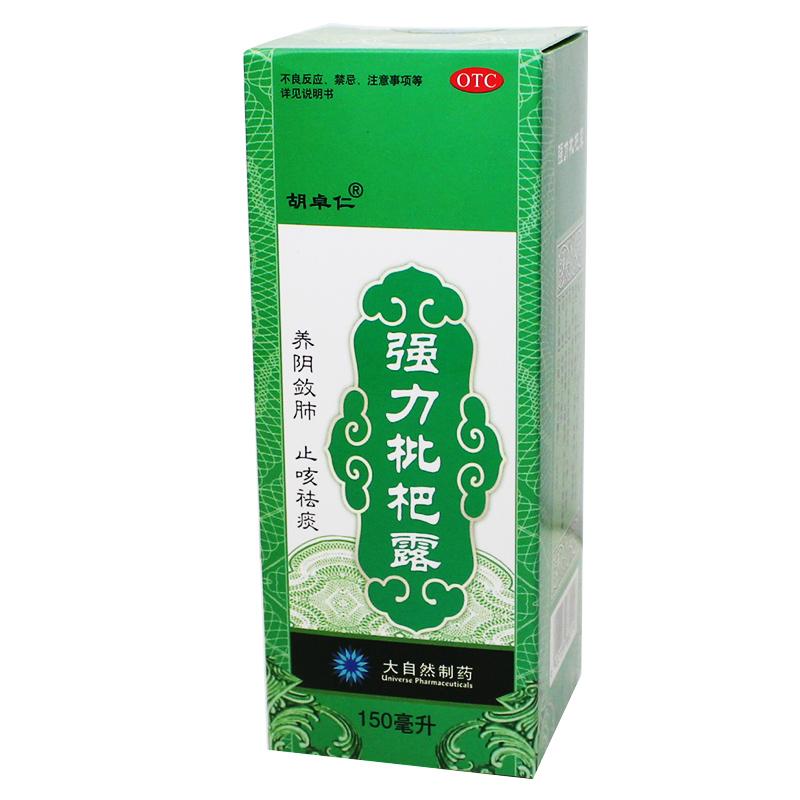 胡卓仁 強力枇杷露 150ml*1瓶