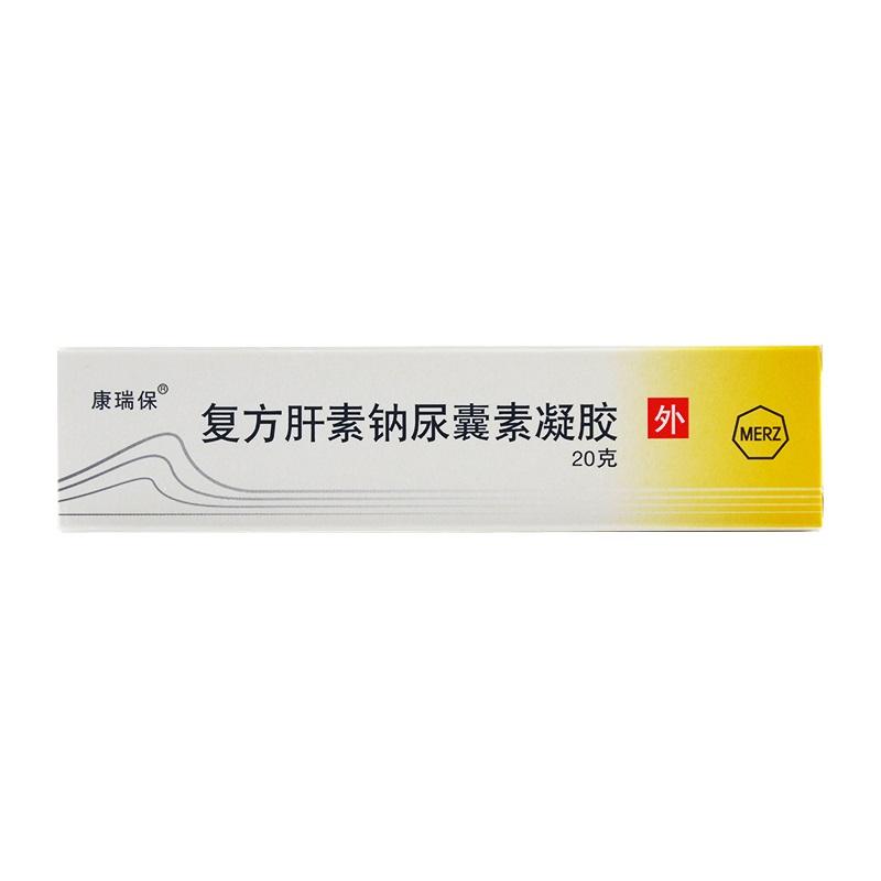 【康瑞保】复方肝素钠尿囊素凝胶--20g/支