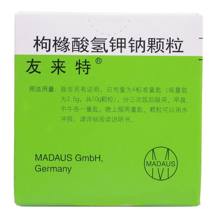 友來特-枸櫞酸氫鉀鈉顆粒