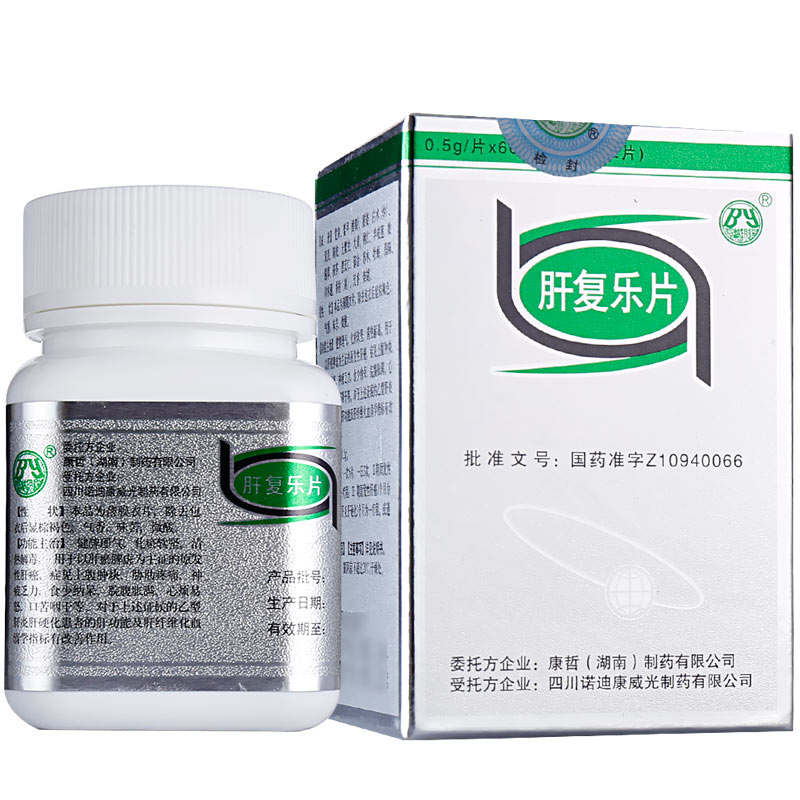 康哲 肝复乐片 0.5g*60片